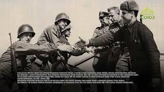 Этот день в истории. 19 октября 2017. Советско-японская декларация (1956)