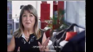 סרט הפרסומת של שולה זקן לרהיטים