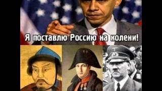 Армия США начала войну против России, идет война