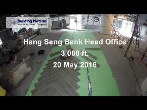 Hang Seng Bank Head Office - BMIC
