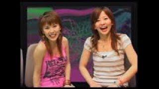 ゲッチャTV 2006.05.18 三宅梢子 動画 11