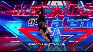 Артисты цирка Бурятии с успехом выступают на монгольском шоу талантов