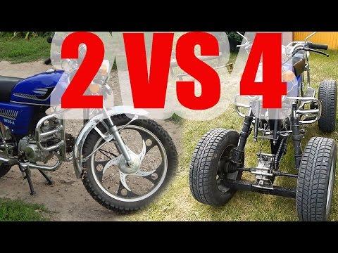 Квадроциклы из мопеда