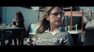 『サラの鍵』原作者タチアナ・ド・ロネのベストセラー小説を映画化した...