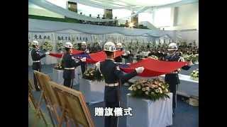20110913空軍花蓮401聯隊飛官王鴻祥殉職記事(1/2) thumbnail