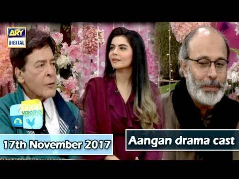 Good Morning Pakistan - 17th November 2017 - ARY Digital Sho