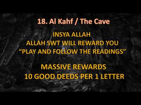 AL KAHF - MASSIVE REWARDS WHEN LISTENING AND FOLLOWING THIS RECORDING