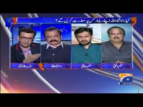 Aapas Ki Baat - 02 May 2018 - Geo News