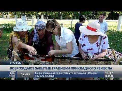 Мастер-класс от бабушек набирает популярность в Уральске