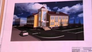 Факультет промышленного и гражданского стрительства Курганской ГСХА
