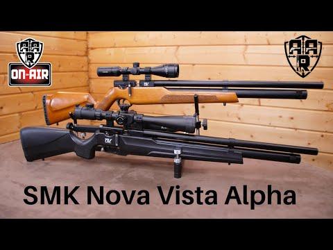 SMK Nova Vista Alpha