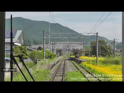 中央本線辰野支線(辰野→塩尻~front window view)