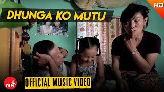 Dhunga Ko Mutu - Balram Samal | New Nepali Classical Song 2016 | Offical Video