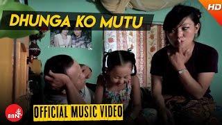 Dhunga Ko Mutu - Balram Samal   New Nepali Classical Song 2016   Offical Video