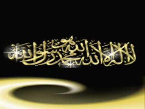 Allah ya Moulana- Morrocan Nasheed