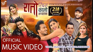 RATO RIBAN KALO KAPALMA | The Cartoonz Crew | Sudhir Shrestha | Garima Sharma | Anju Panta | Sanjeeb