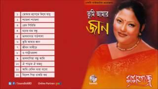 Tumi Amar Jaan - Momtaz - Full Audio Album