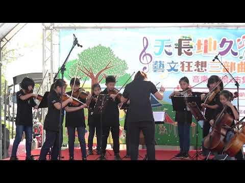2021/4/10 鐵道音樂會~灌籃高手主題曲:君が好きだと叫びたい