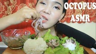 ASMR Eating OCTOPUS with Salat Yummy | Eating Sound | NYNY-ASMR