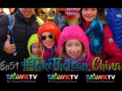 Ep51 FINALLY IN CHINA!! CHINA TRAVEL FAMILY TaawkTV