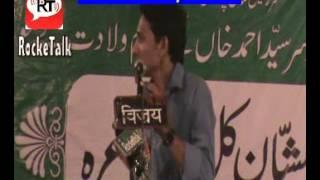 Sare Jahan mai Dhoom Urdu Zaban ki hai Poetry by Nadeem Anwar Kamalpur Bulandshahr  Mushaira