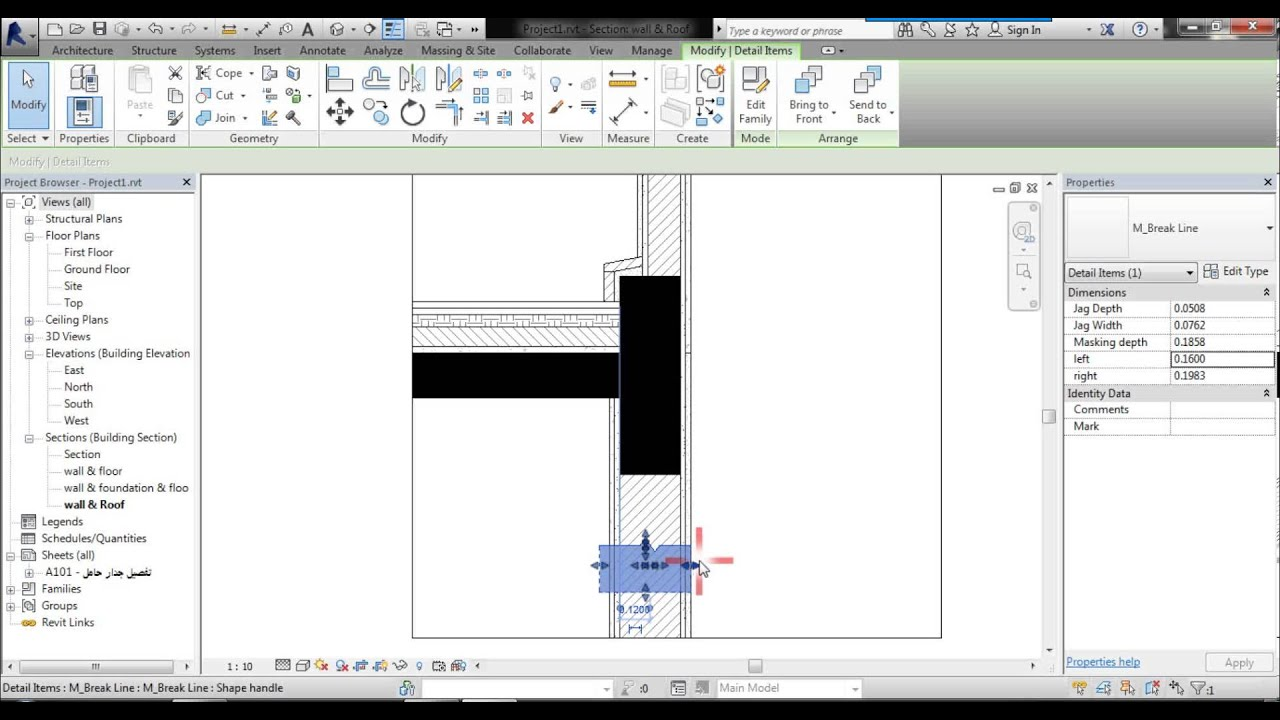 how to draw a line break in revit