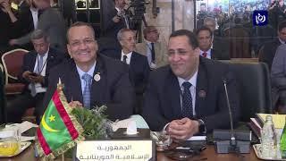 قمة عربية اقتصادية بغياب زعماء تبحث دعم الدول المتسضيفة للاجئين السوريي - (20-1-2019)