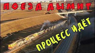 Крымский мост(03.11.2019)Поезд дымит,процесс идёт.Южный портал и Керчь Южная в мелких подробностях