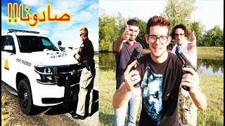 الشرطة الامريكية مسكونا بالمزرعة نشوت بالاسلحة النارية ولكن شوف تعاملهم!!