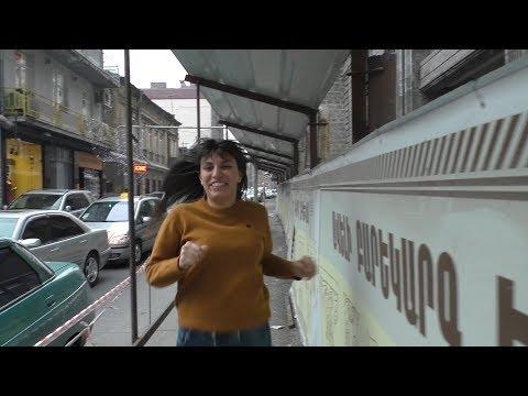 Yerevan, 17.12.18, Mo,  Video-2, Amiryanits Argishti Poghots.