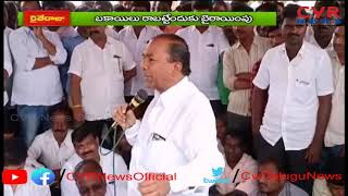 Sugarcane Farmers Protest at zaheerabad Sugar Factory Demands 'Pay us our dues' | Sangareddy Dist