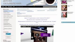 Teaser bz Презентація проекту та огляд особистого кабінету партнера Тизер