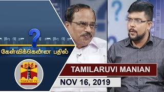 (16/11/2019) Kelvikkenna Bathil | Exclusive Interview with Tamilaruvi Manian