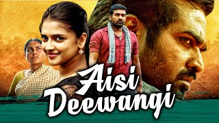 Aisi Deewangi (Thenmerku Paruvakaatru) 2020 New Released Hindi Dubbed Full Movie | Vijay Sethupathi