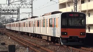 【東武】伊勢崎線 急行中央林間行 新田 Japan Saitama Tobu Isesaki Line Trains