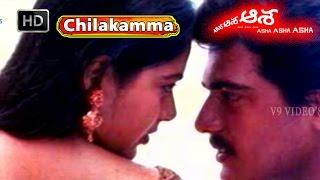 Chilakamma Video Song HD - Asha Asha Asha Movie Songs - Ajith Kumar, Suvalakshmi - V9videos