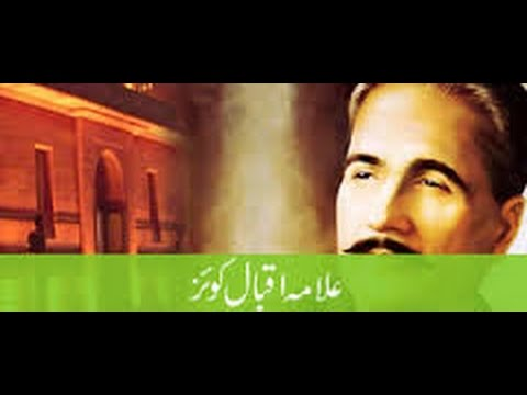 Iqbal Quiz 2002 - UET Lahore vs. Govt. FC College Lahore - Radio Pakistan