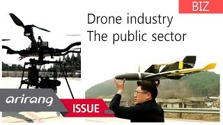 [Money Monster] Drone industry, expanding to the public sector