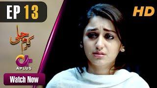 Pakistani Drama | Karam Jali - Episode 13 | Aplus Dramas | Daniya, Humayun Ashraf