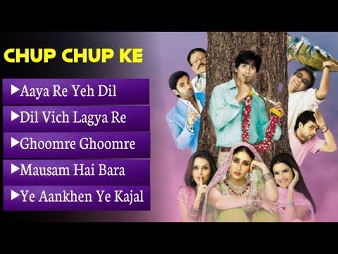 Download Chup Chup Ka Movie All Songs || Audio Jukebox || Shahid Kapoor &  kareena Kapoor || Evergreen Audio