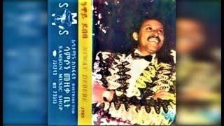Neway Debebe - YeJimma Lij የጂማ ልጅ (Amharic)