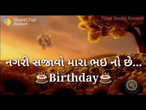 Mr Nitin Raj Happy Birthday To You Bhai Dharmesh Youtube
