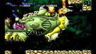R-Type (R-Type Dimensions/PlayStation 3 Version) - No Death Run