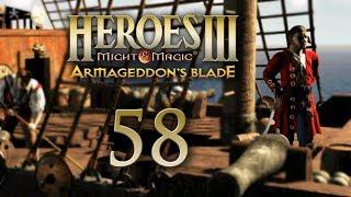 WYKORZYSTUJĄ NAS! [#58] Heroes 3: Ostrze Armagedonu
