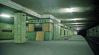 DDR S Bahn Berlin Ghost stations geister bahnhof