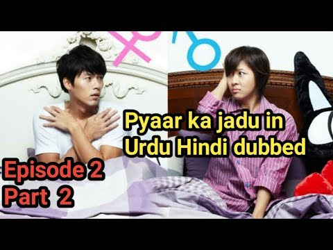 secret-garden-|-pyar-ka-jadu-episode-2-part-2-in-hindi-/-urdu-|-korean-dramas