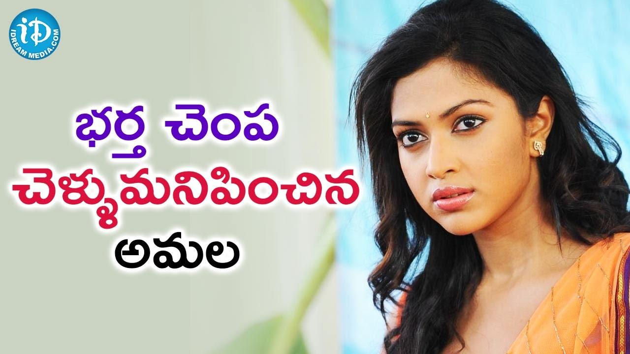 Amala Pal X Vido: Amala Paul's Dramatic Shock To Vijay