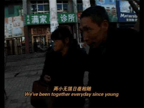 華語紀錄片節2010 - 算命 Fortune Teller (預告片 Trailer)
