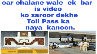 toll pass rule change from 2nd Oct 2017