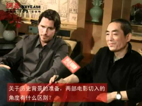 Interview Of Christian Bale & Zhang Yimou For 'The Flowers of War' ~ Pt. 1/2